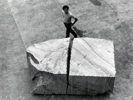 susumu-koshimizu-crack-the-stone-in-august-70-1970